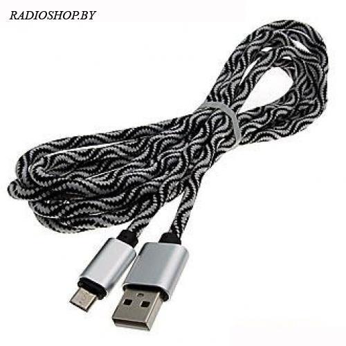 Um-0031 3m шнур для мобильного устройства