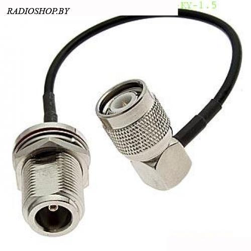 DJ7091Y-2.3-11 (18AWG 300mm)