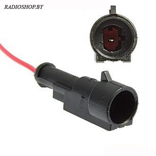 DJ7011-1.5-11 (18AWG 200mm)