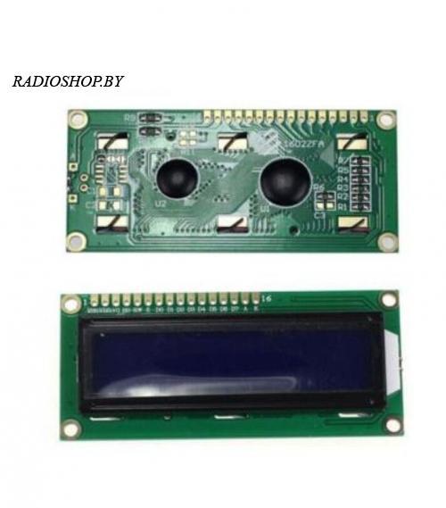 LCD1602A ЖК индикатор для Arduino