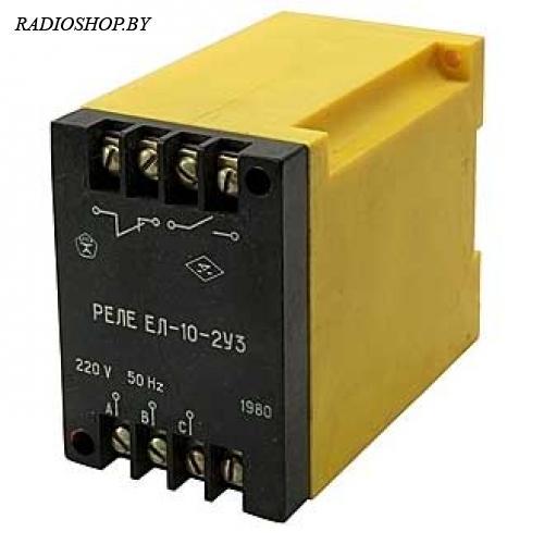 ЕЛ-10-2 220 В реле контроля фаз
