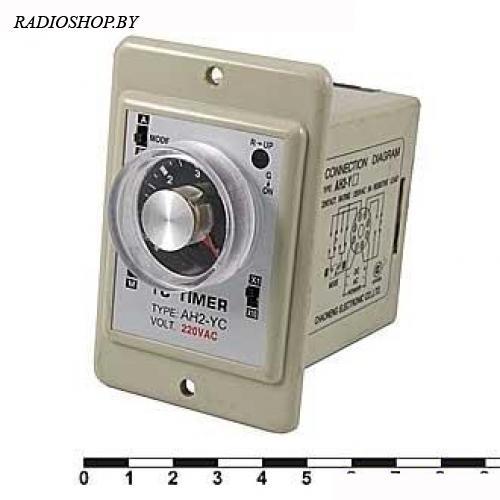 AH2-Y 220VAC 1с-60мин реле времени