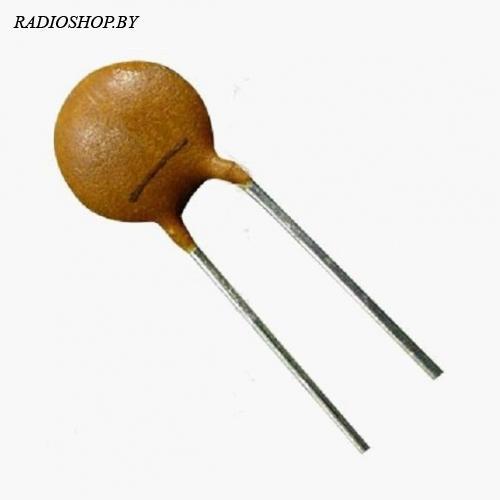 к10-17б 8пф 50в конденсатор керамический импортный