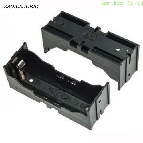 Battery Holder for Li-ion 1X26650