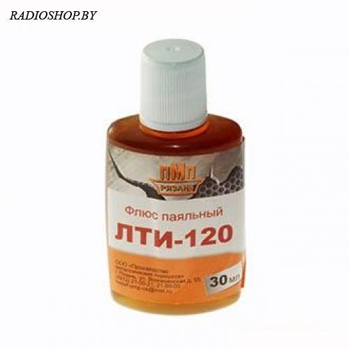 Флюс ЛТИ-120 30мл