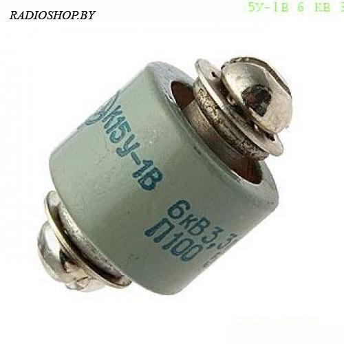 К15У-1В 6 КВ 3.3пф 5квар конденсатор высоковольтный