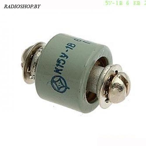К15У-1В 6 КВ 2.2пф 5квар конденсатор высоковольтный