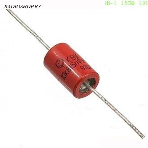 КВИ-1 15ПФ 10КВ конденсатор высоковольтный