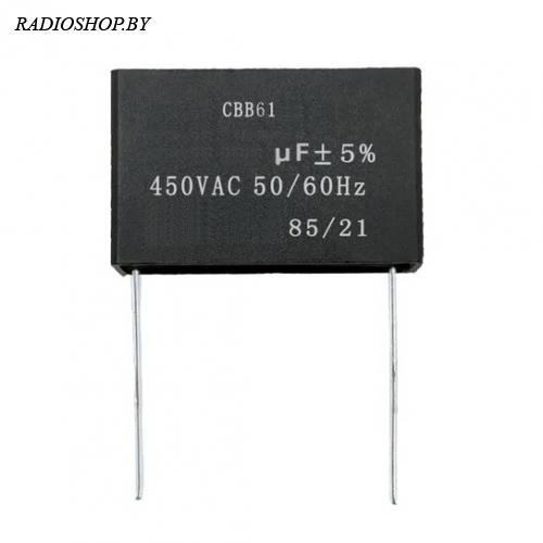 CBB61 4uF 450V (SAIFU)