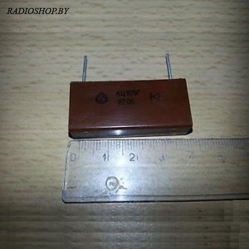 КЦ105Г столб