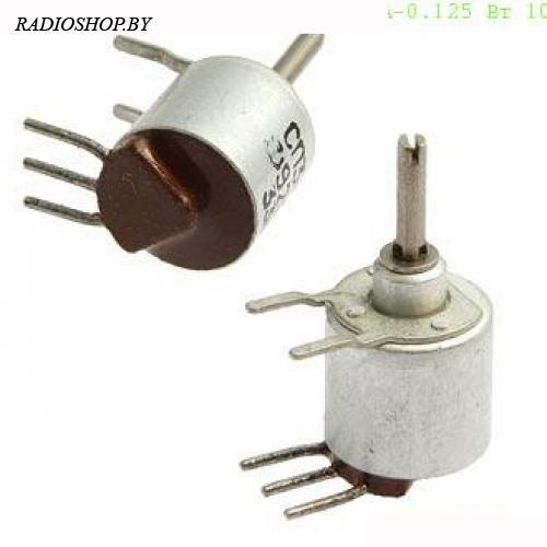 СП3-16А-0.125 Вт 100 кОм 20%