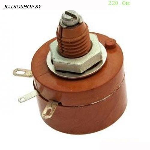 ПП3-43 220 Ом 10% пер. проволочный резистор