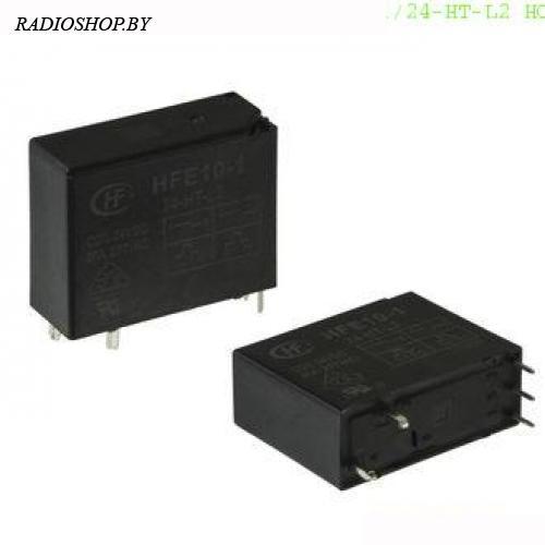 HFE10-1/24-HT-L2 HONGFA