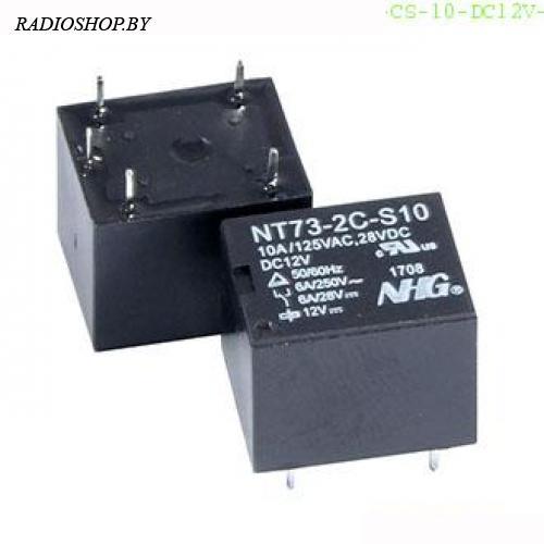 NT73-2-CS-10-DC12V-0.36 FORWARD