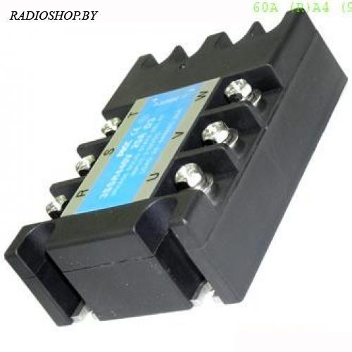3SSR 440V 60A (R)A4 (90-280v) нормально замкнутое трехфазное твердотельное реле