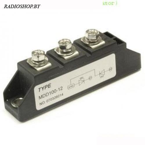 МДД100-12 (аналог) диодный модуль