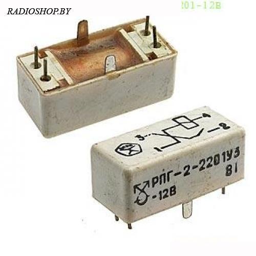 BTA16-600CWRG  ТО-220 Симистор импортный