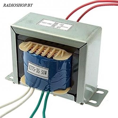 EI75*35 220v to 2x12v 50W трансформатор