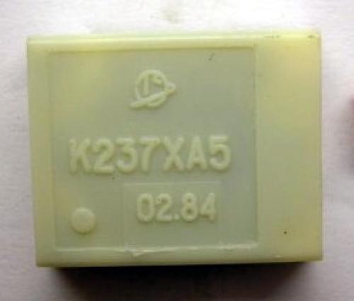 К237ХА5