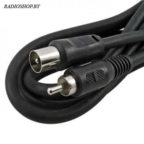 FC-A-0240 1.8m шнур высокочастотный