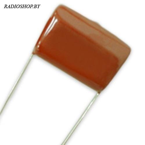 к78-2 2200пф 1000в (CBB-81) 5% конденсатор пленочный импортный