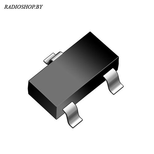 HSMS-2812-BLKG  SOT-23 диод Schottky 1A-20V (10шт.)