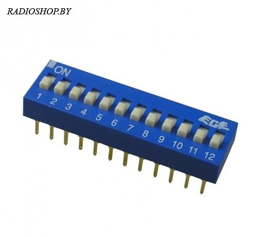 DS-12 (SWD1-12) переключатель ВДМ1-12