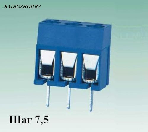 DG305-7,5-03P-12-00AH 7,5mm