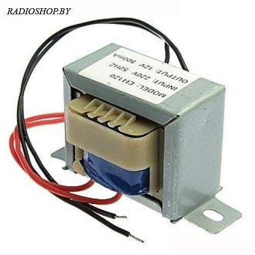 EI41*20 220v to 12V 6W трансформатор