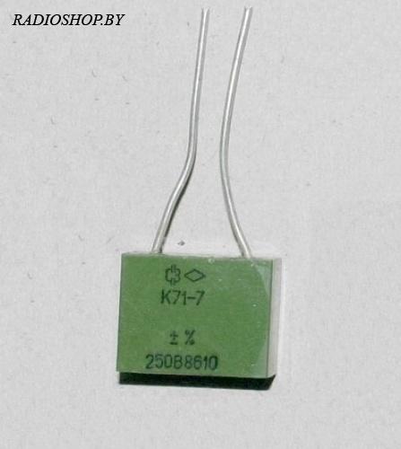 К71-7 0,082м 250в 0,5% 26х21х11 конденсатор металлизированный с полистирольным диэлектриком
