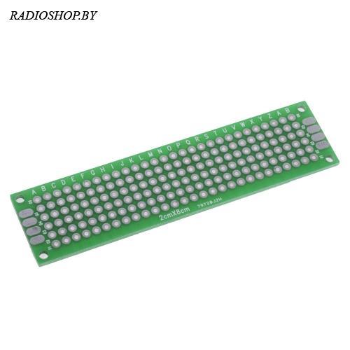 DXP40N-A 0.5W 8 ohm
