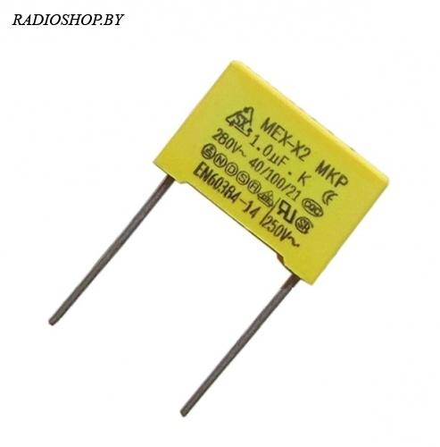 MKP (MEX-X2) 1м 280в 31х21х13 конденсатор металлизированный