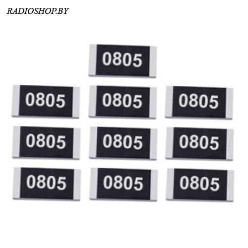 0805-75 ом 5% ЧИП-резистор 0,125Вт (10шт.)