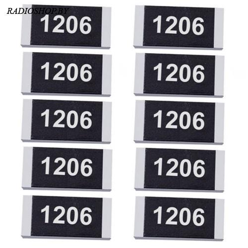 1206-75 ом 5% ЧИП-резистор 0,25Вт (10шт.)