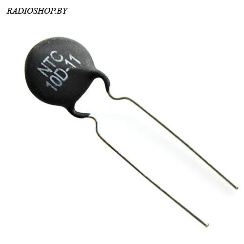 10D-11 NTC терморезистор 10 Ом 3А 2800K 5%