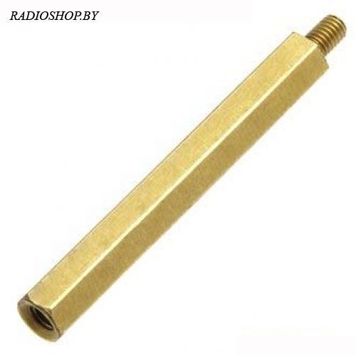 PCHSN-40 М3 cтойка для платы шестигранная, латунь, винт-гайка М3, длина без резьбы 40мм