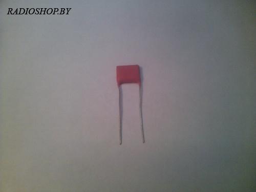 К73-5 0,15м 250в 10% конденсатор металлопленочный отечественный
