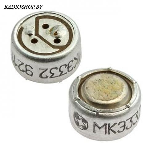 МКЭ-332 микрофон