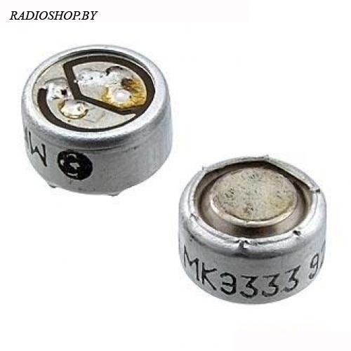 МКЭ-333 микрофон