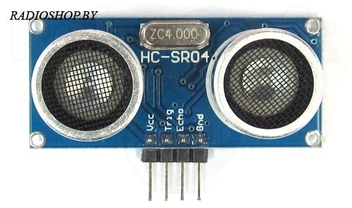 HC-SR04 датчик расстояния ультразвуковой для Arduino