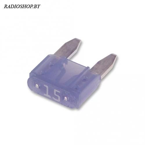 KLS5-269-015 15A 11мм синий мини предохранитель автомобильный