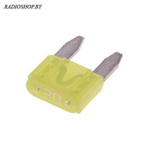 KLS5-269-020 20A 11мм желтый мини предохранитель автомобильный