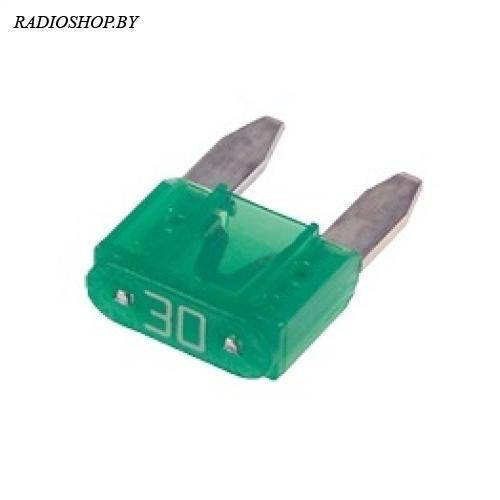 KLS5-269-030 30A 11мм зеленый мини предохранитель автомобильный