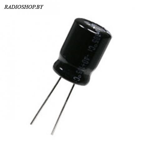 к50-35 4,7м 350в 10х12,5 105C  электролитический радиальный полярный