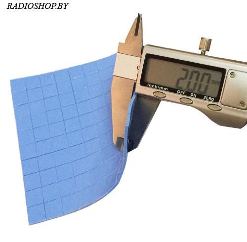 Термопрокладка 10x10x2мм