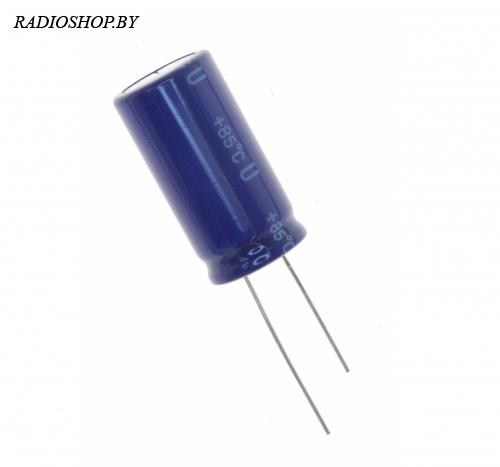 к50-35 2200м 6,3в 10х20   электролитический радиальный полярный