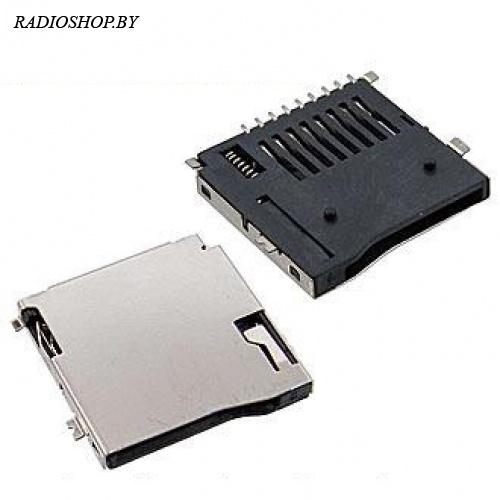 Micro-SD SMD 8pin ejector Держатель карт памяти