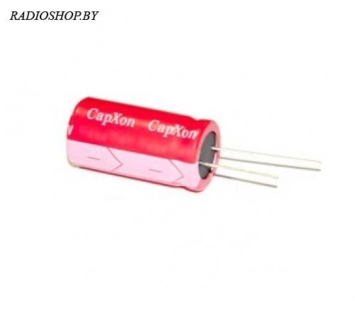 к50-35 3300м 6,3в 13х20 KF 105C  электролитический радиальный полярный