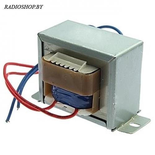 EI66*30 220v to 12V 30W трансформатор