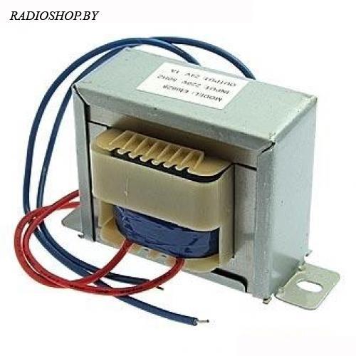 EI66*28 220v to 24V 24W трансформатор